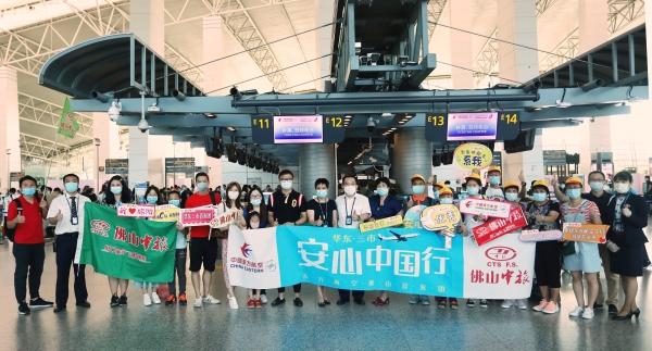 东航顺利保障佛山跨省旅游首发团
