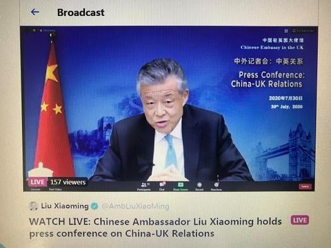中国驻英大使刘晓明:中国不会承认香港BNO护照