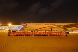 海口美兰国际机场二期扩建项目试飞圆满成功