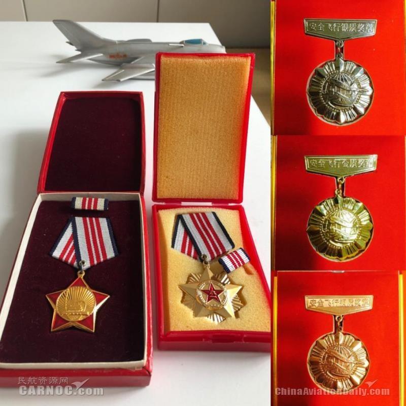 杨和平荣获的军功章和安全飞行奖章