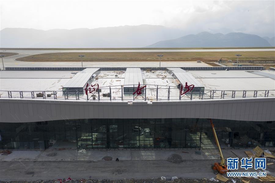重庆仙女山机场主体工程全面完工 有望年内建成投用
