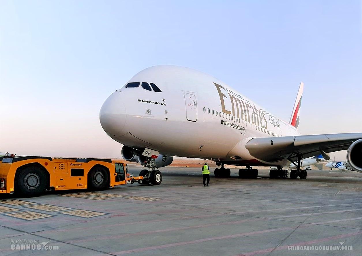 阿联酋航空8月8日广州航线重启旗舰机型空客A380