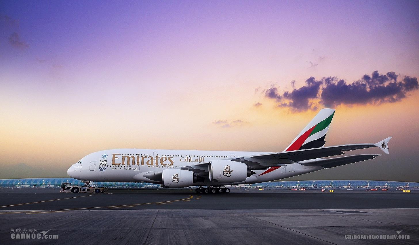 阿联酋航空8月8日广州航线重启旗舰机型空客A380      阿联酋航空供图
