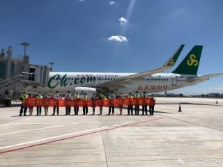 张家口宁远机场2号航站楼正式启用