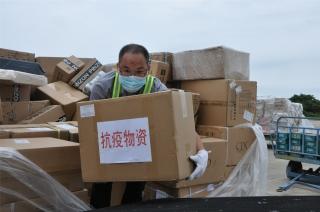 """战疫航班再次起飞 邮航开通""""南京-乌鲁木齐""""空中绿色通道"""