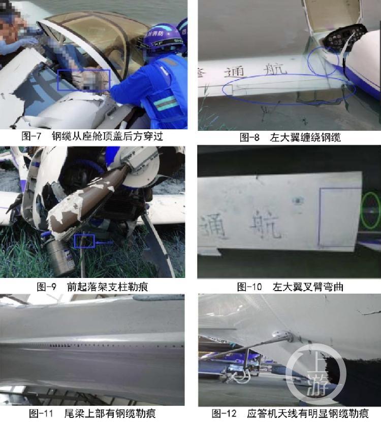5月31日,飞机坠江事发现场。图片来源/民航四川监管局调查报告