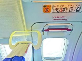 飞机滑行时乘客强拉应急舱门把手 厦门警方:拘留10日