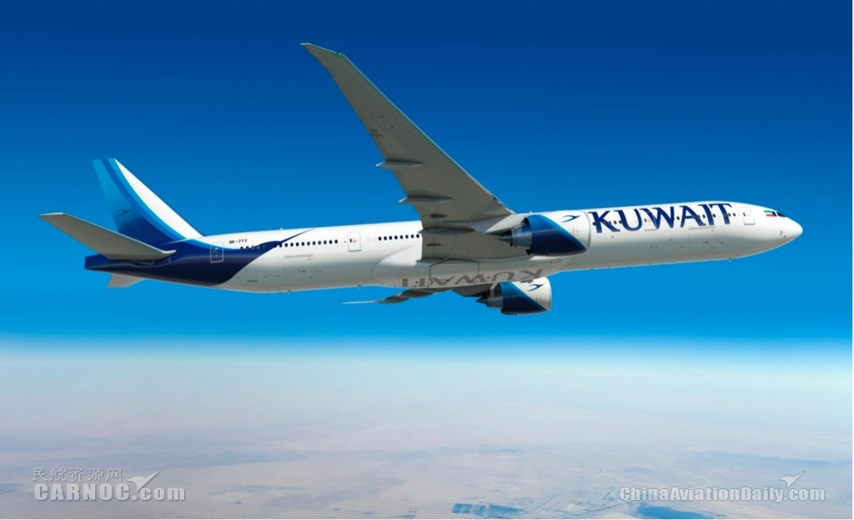 科威特航空8月13日起开通科威特-广州定期客运航班