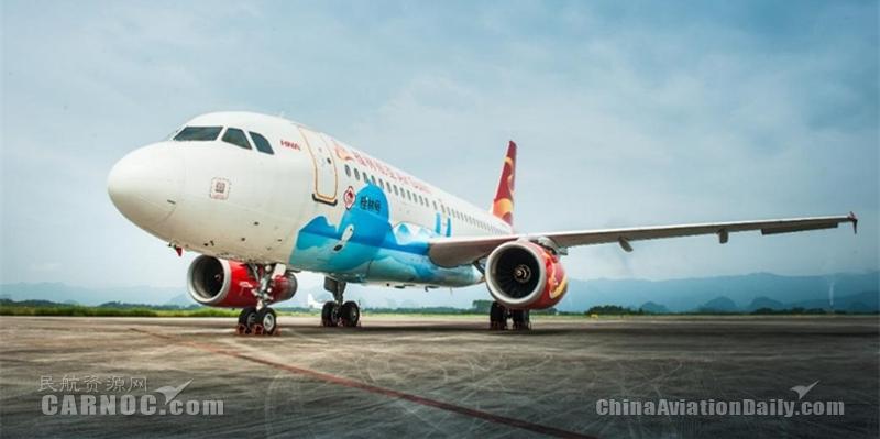 助力经济复苏 桂林航空陆续恢复多条桂林进出港航线