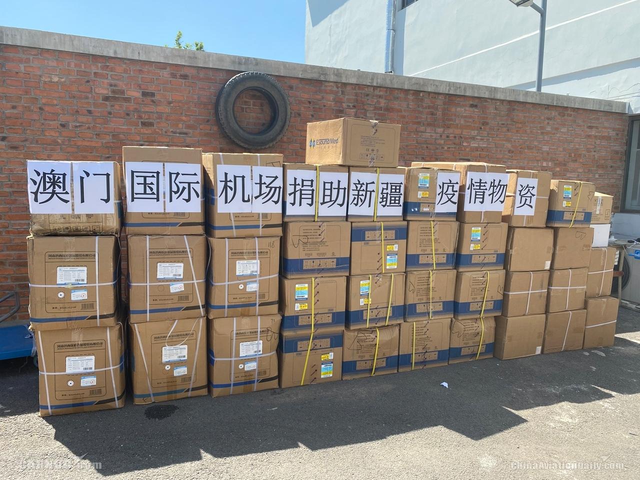 澳门国际机场响应中国民用机场协会倡议 支援贫困地区抗击疫情助力脱贫攻坚