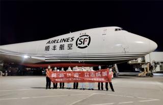 顺丰航空747全货机首飞新疆护航防疫物资运输