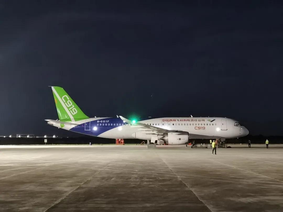 国产大飞机C919客舱首次曝光 审美观和布局适合国人