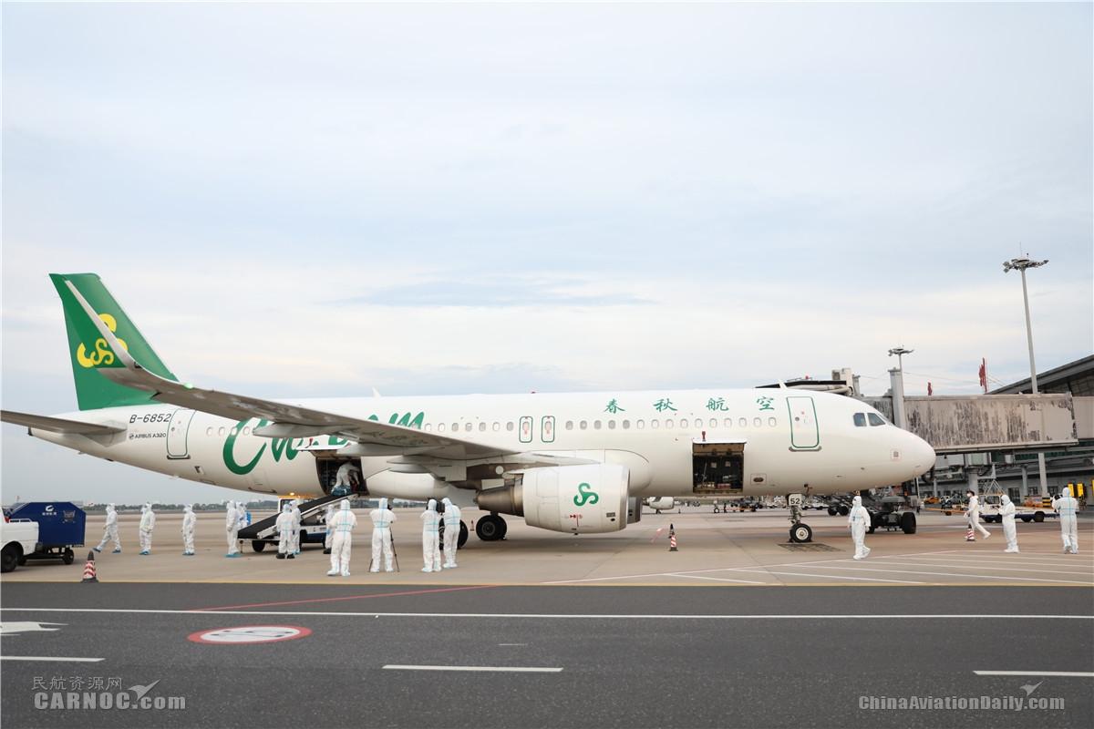 常州-大阪国际客运航线正式复航