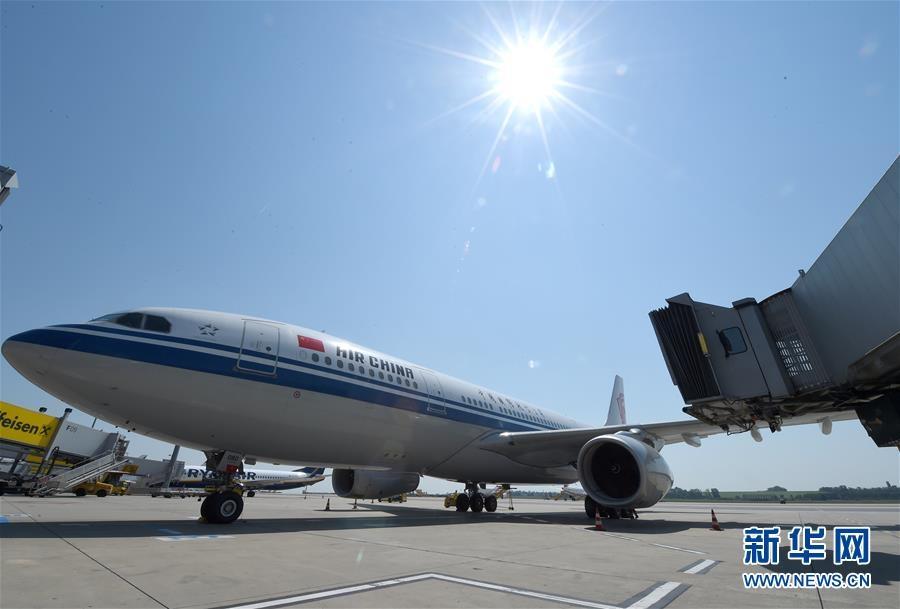 北京至维也纳航线恢复双向客运