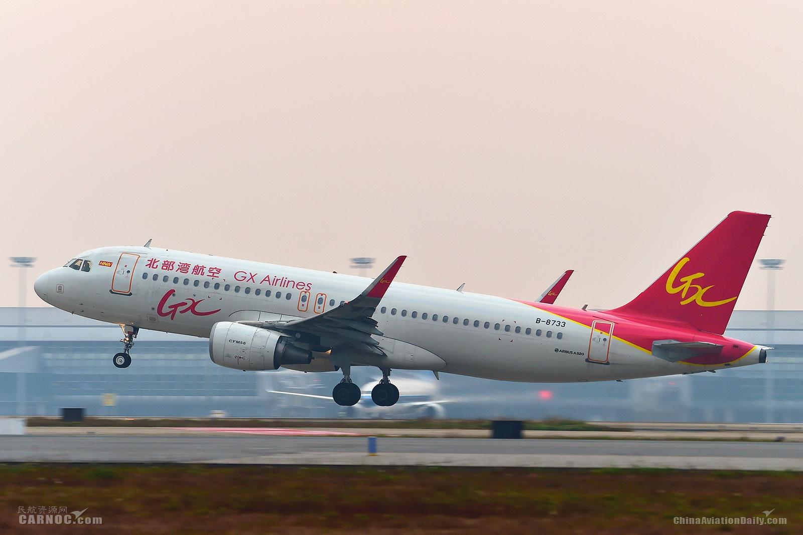 北部湾航空保持曼谷-南宁航线通航 提醒旅客注意两国入境新规