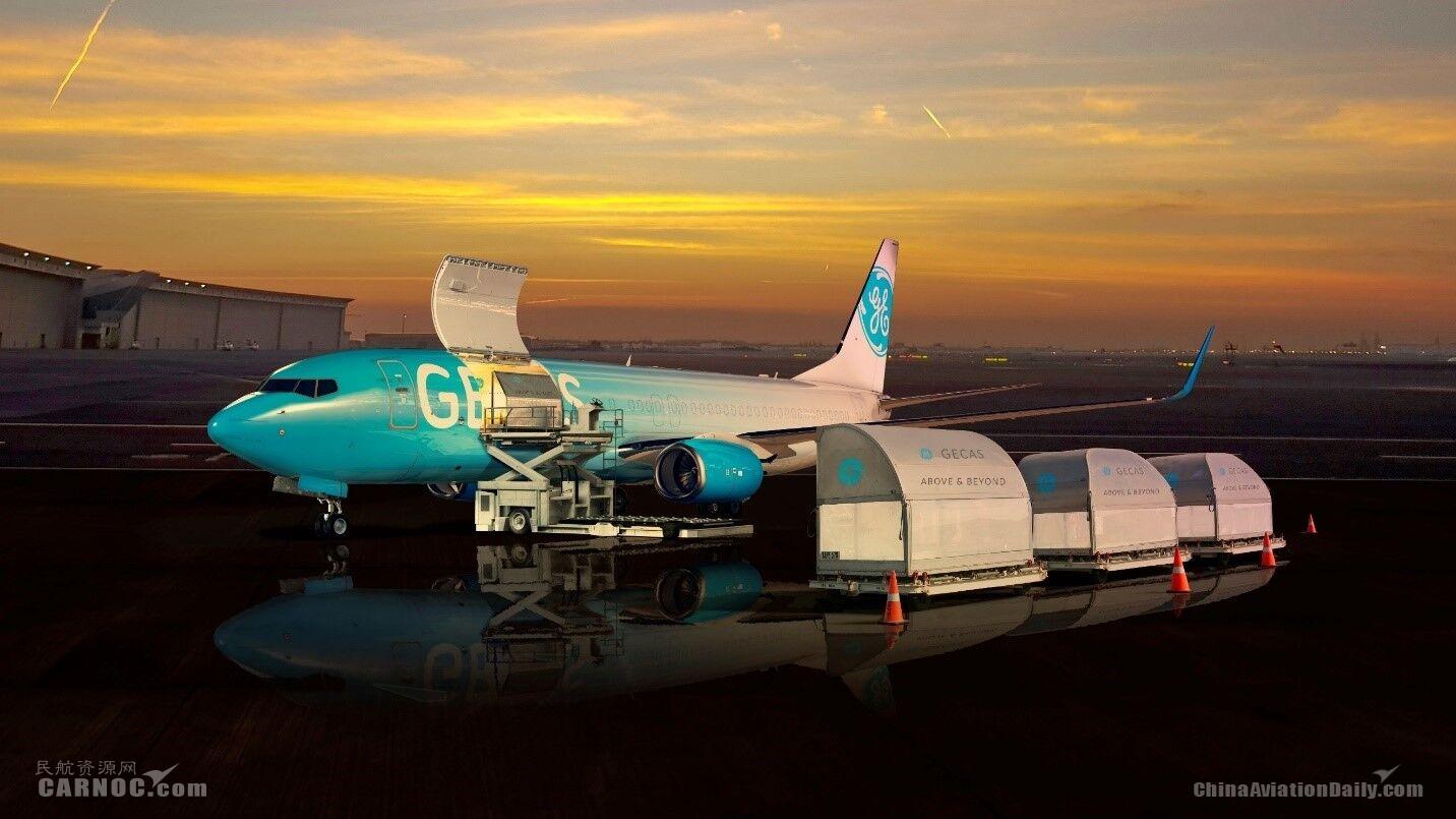 GE金融航空服务公司增购737-800波音改装货机