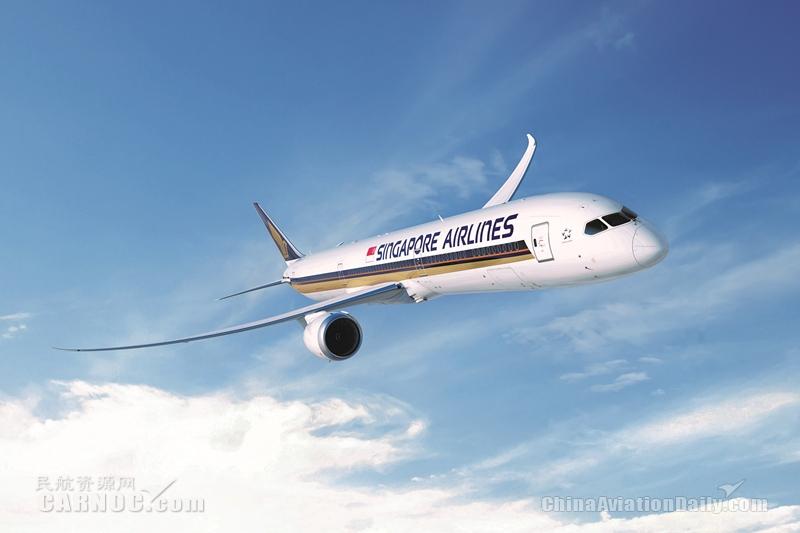 新加坡航空与淡马锡基金会合作支持世界粮食计划署应对全球新冠疫情