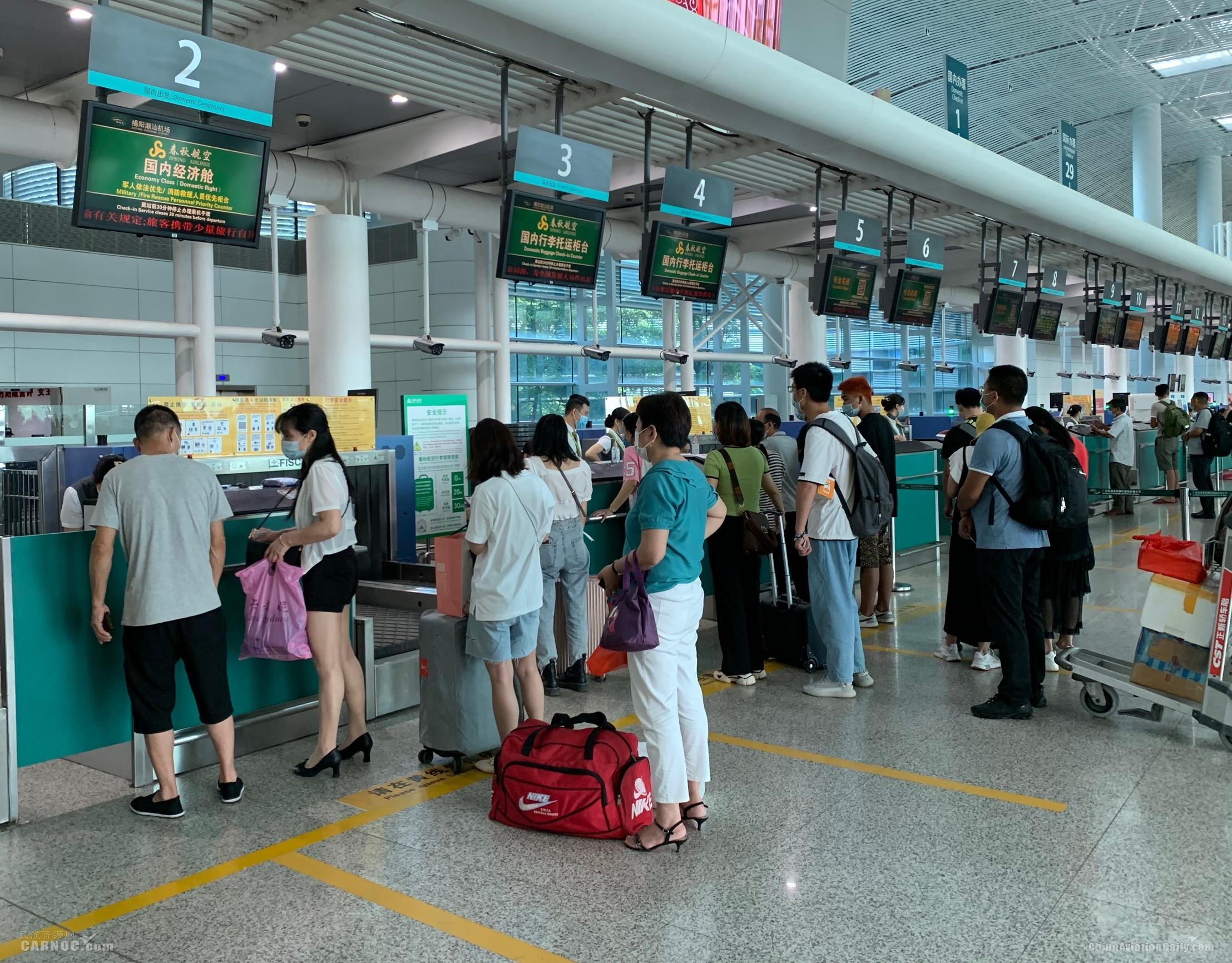 """潮汕机场""""暑运热"""" 日均客流达1.9万人次"""