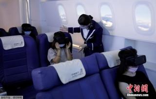 疫情之下假装自己去度假 VR飞行欣赏城市风光