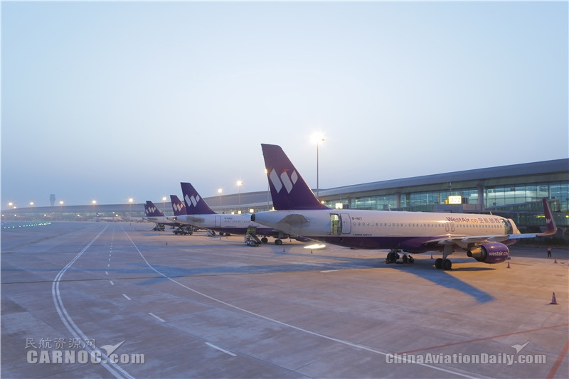 中国航材到访西部航空并进行合作洽谈