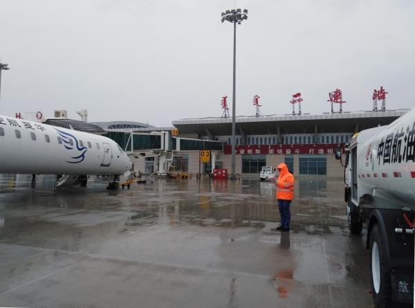 中航油内蒙古以举措成效率 100%安全保供夏季航班