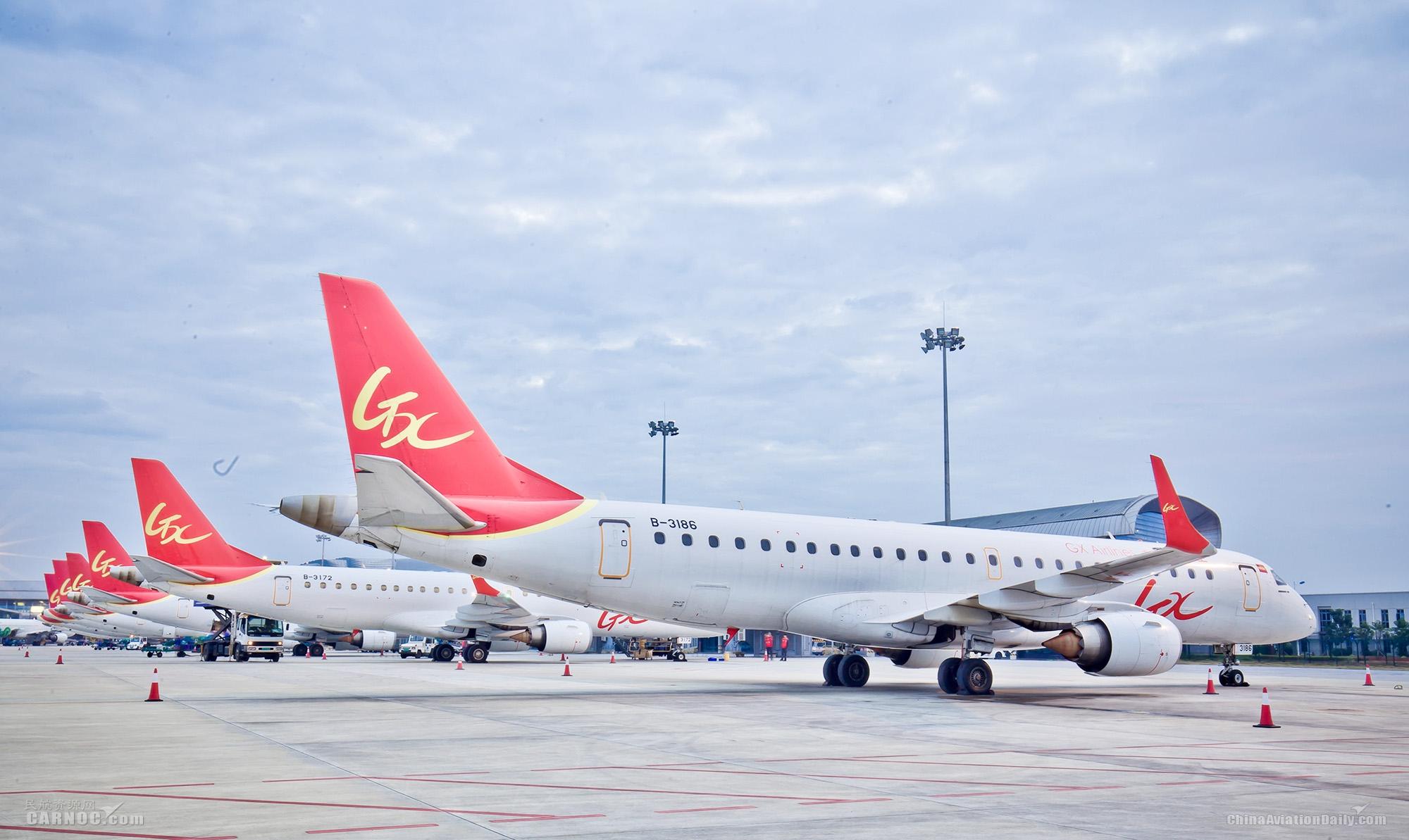 民航暑运客流持续升温 北部湾航空再增5条新航线