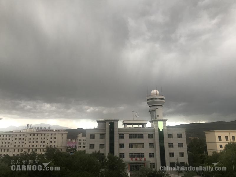 雷雨天气 青海空管保障16架次航班返航备降