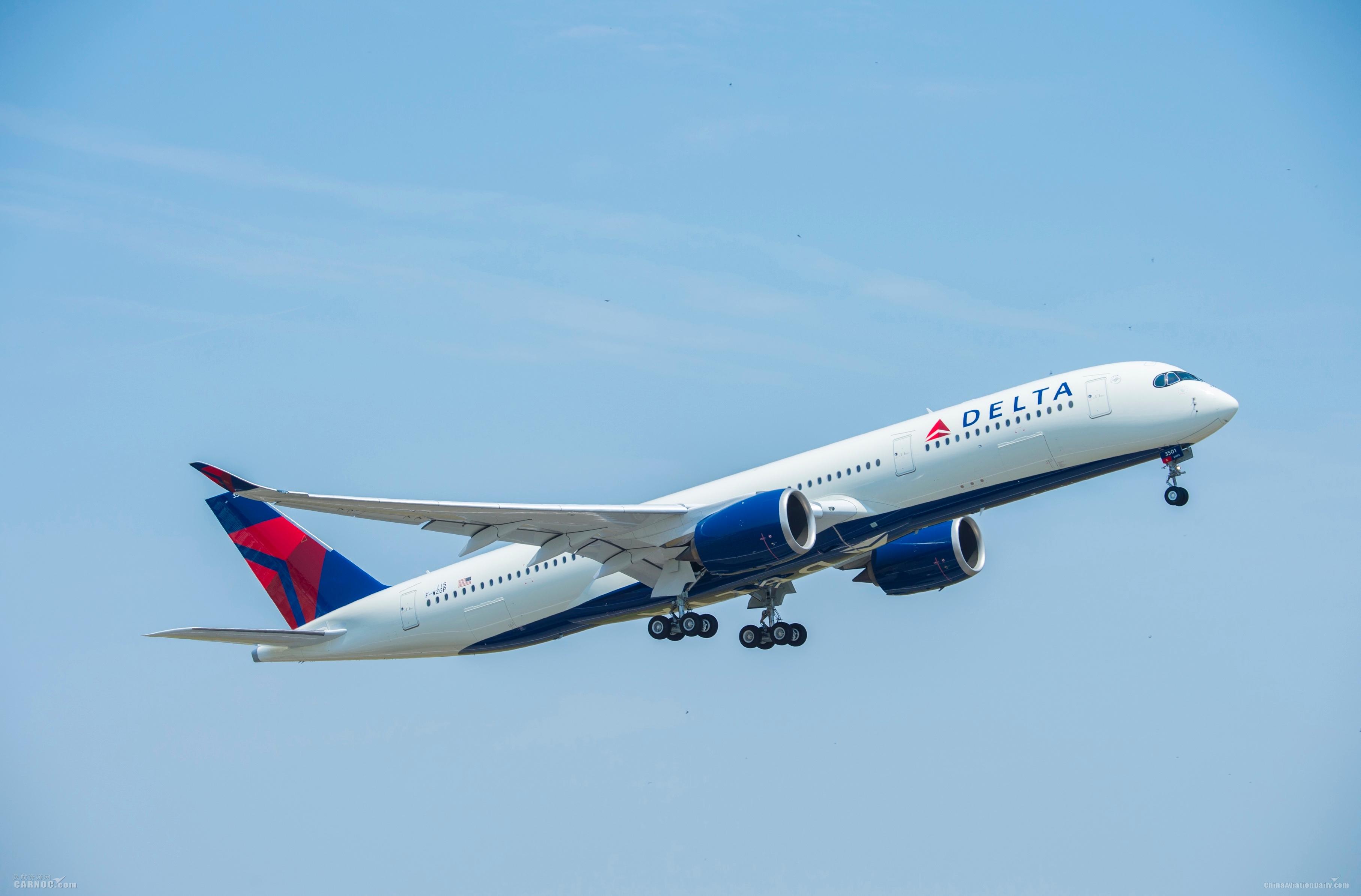 达美航空12月2日起恢复美国至中国直飞航班