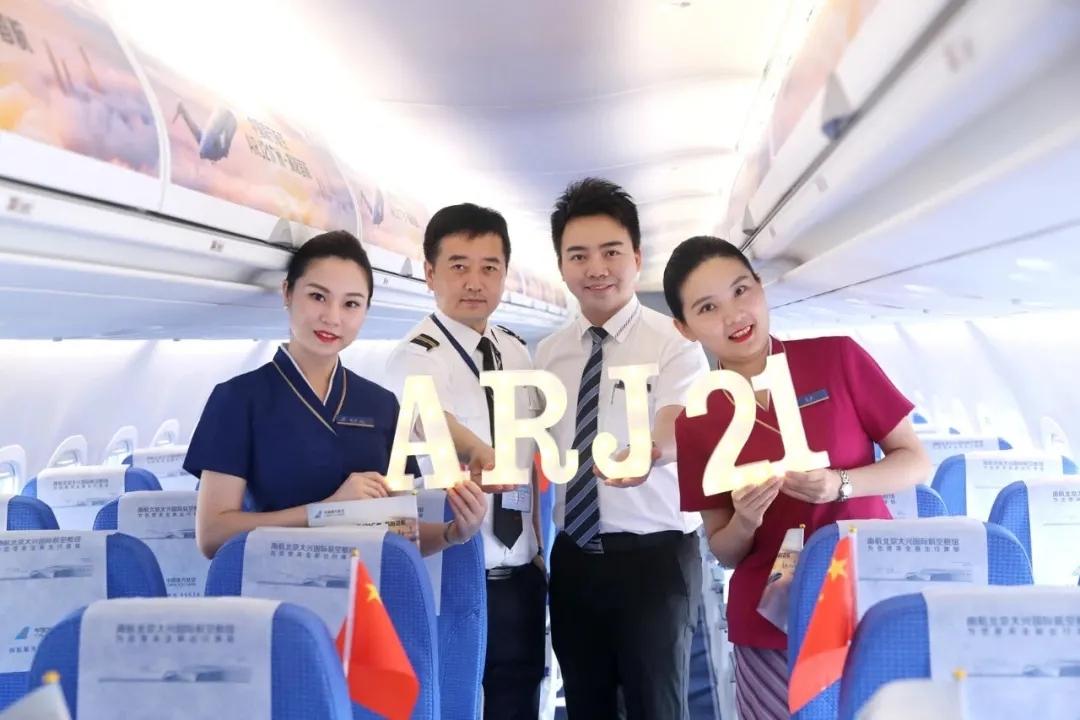 """""""阿嬌""""天天見!南航ARJ21執飛廣州-湛江航線"""