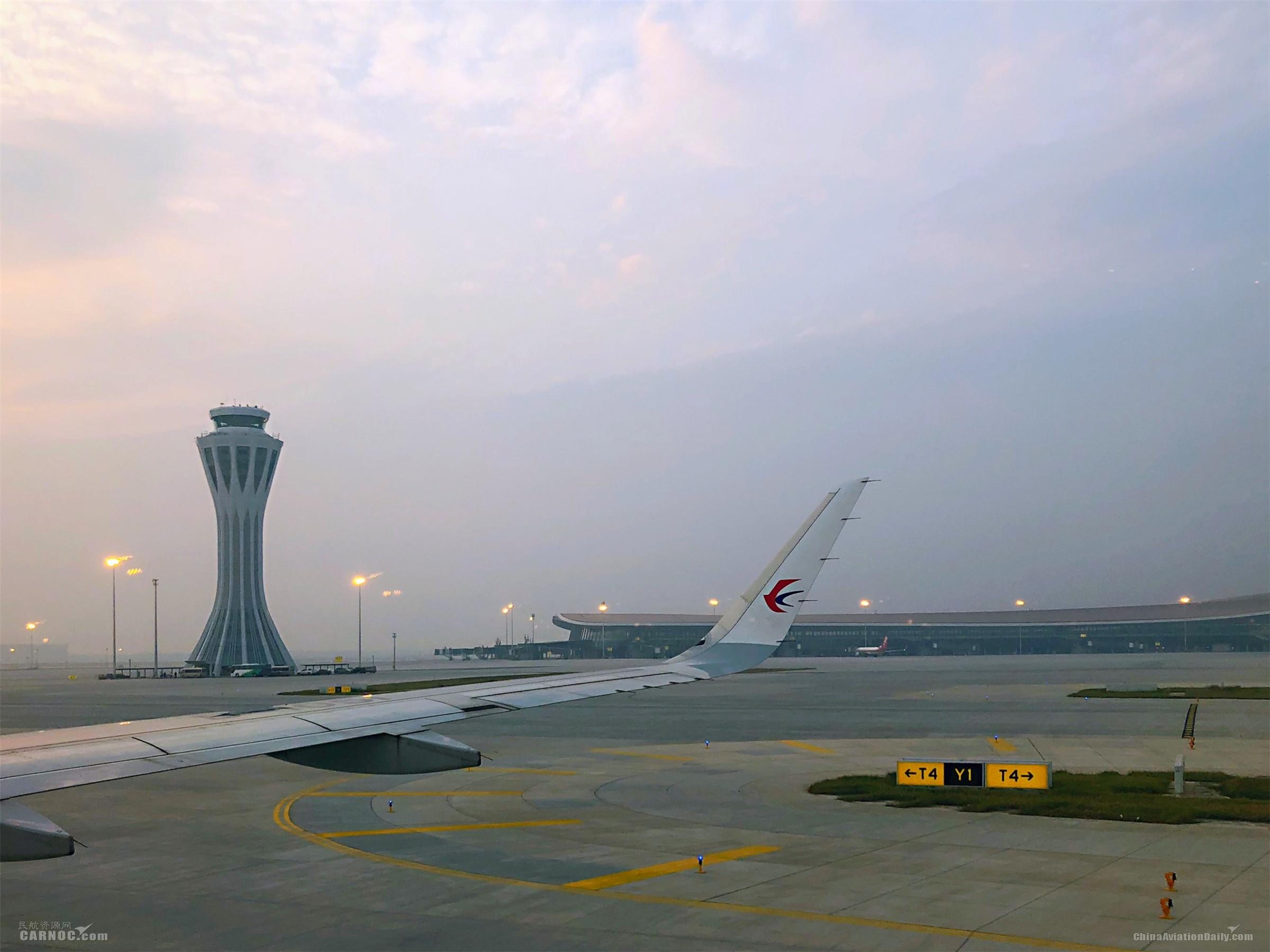 上海至兰州航班_图片 8月24日再转场40班!东航在北京大兴机场运力占比保持第一 ...