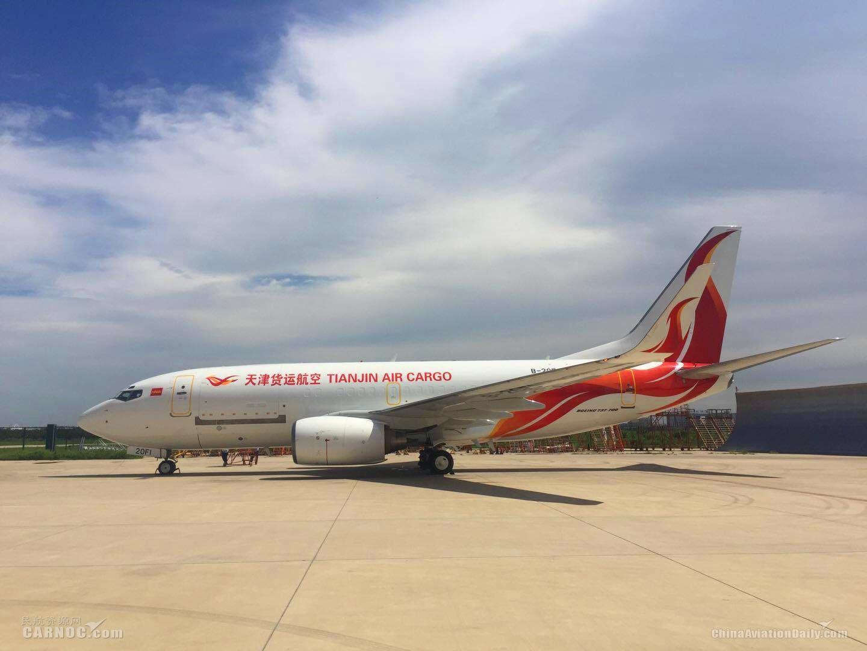 中国首架国内运营737-700BDSF客改货飞机交付