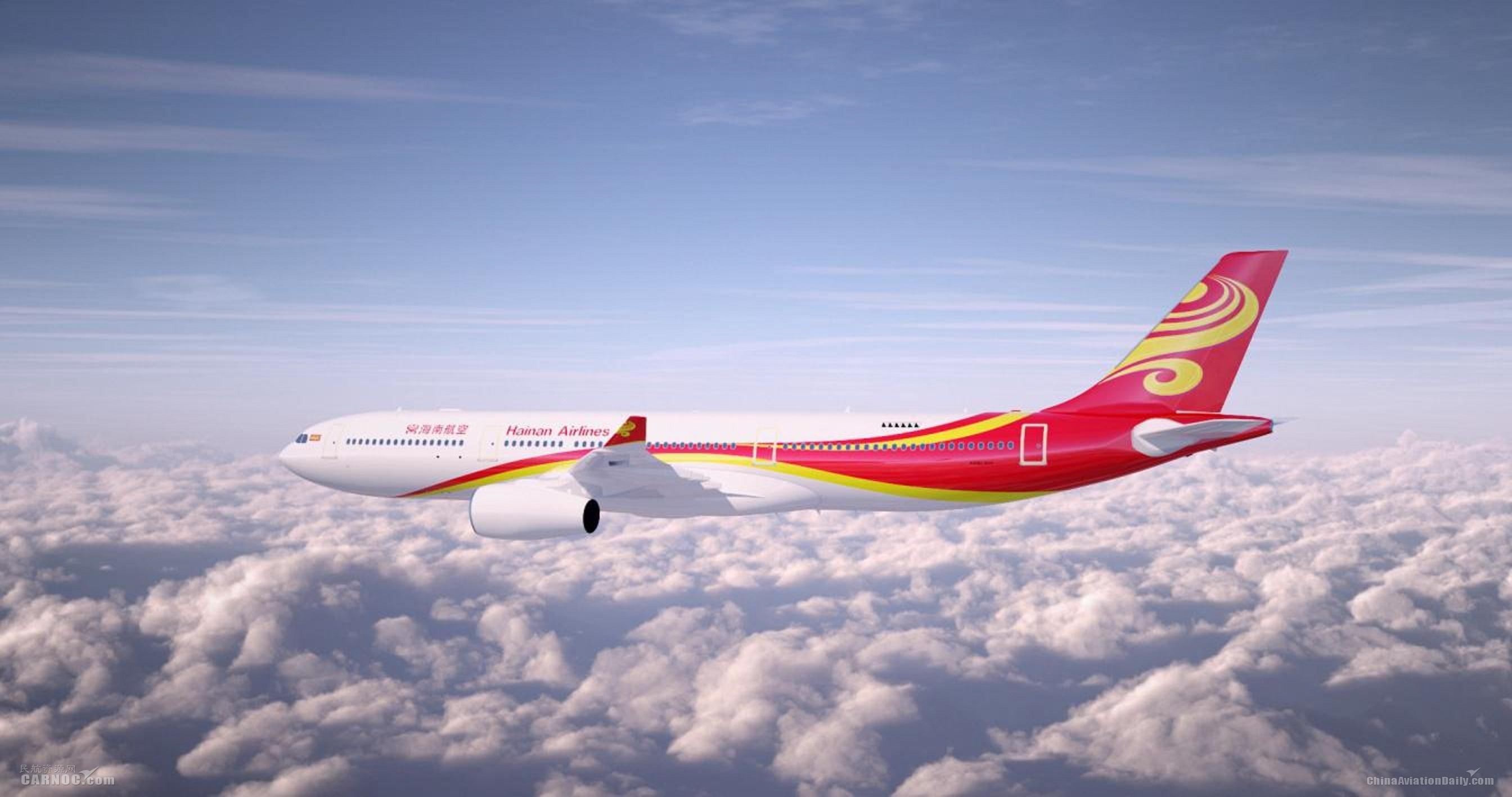 海航与携程联合直播 创新航空零售新模式