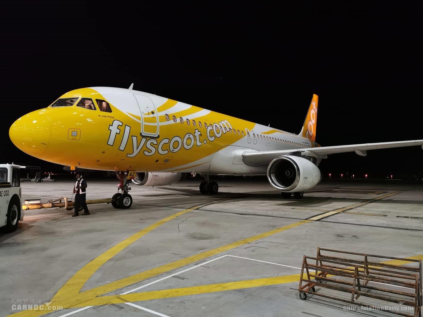 酷航进一步提升航空货运能力 A320改装后首飞中新货运包机