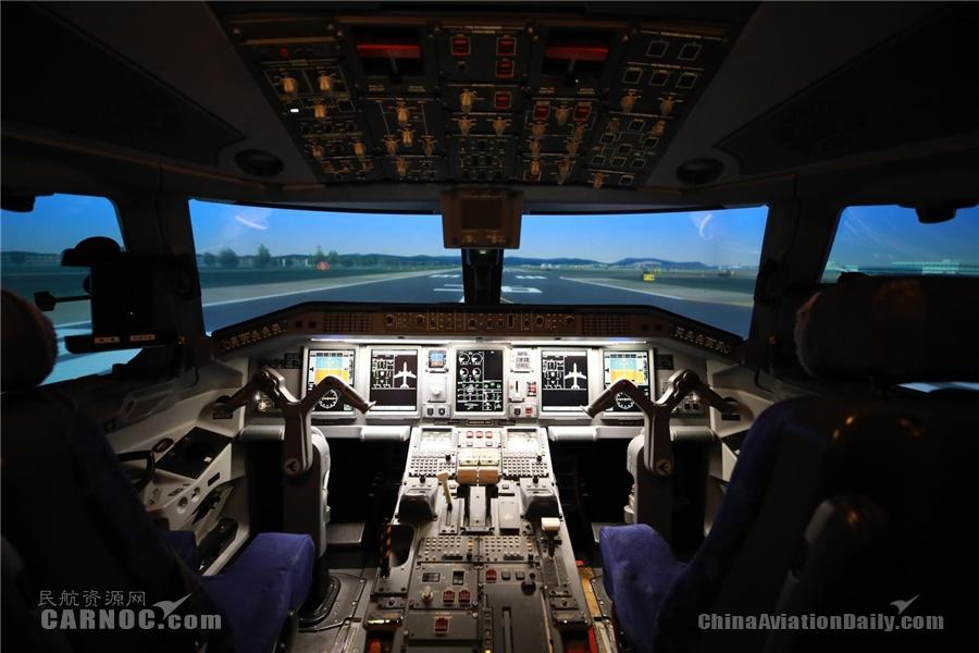 南航成立飞行安全研究院