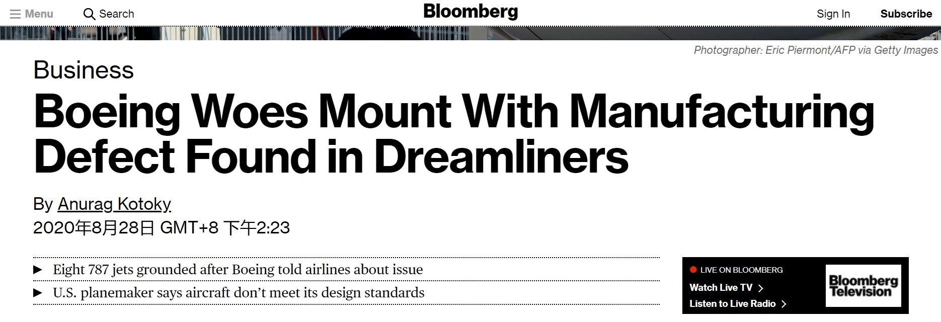 8架波音787的机身出现未达标准的制造问题 现已停飞