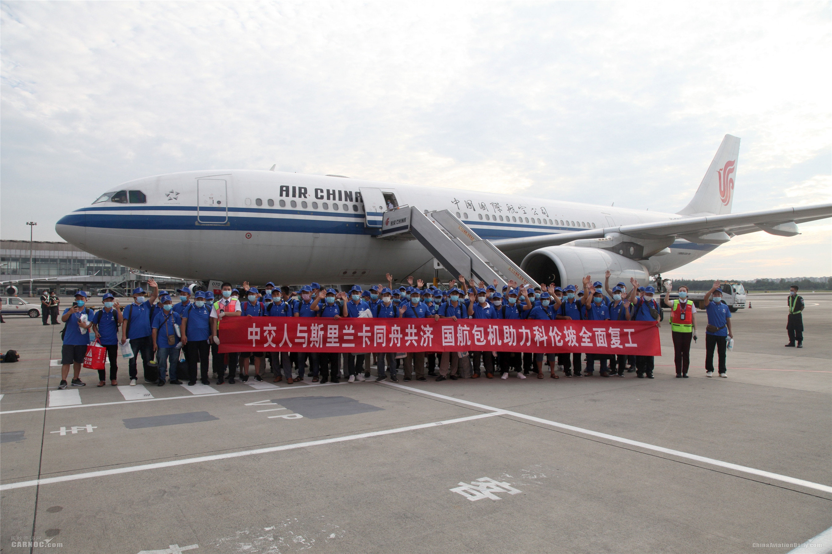 168名央企建设者乘坐国航包机飞赴斯里兰卡542591_