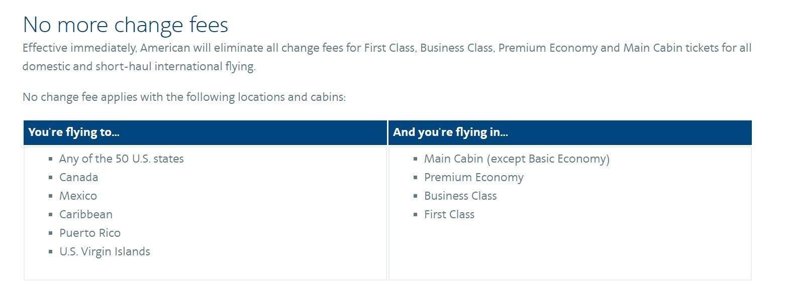 美国航空改签政策