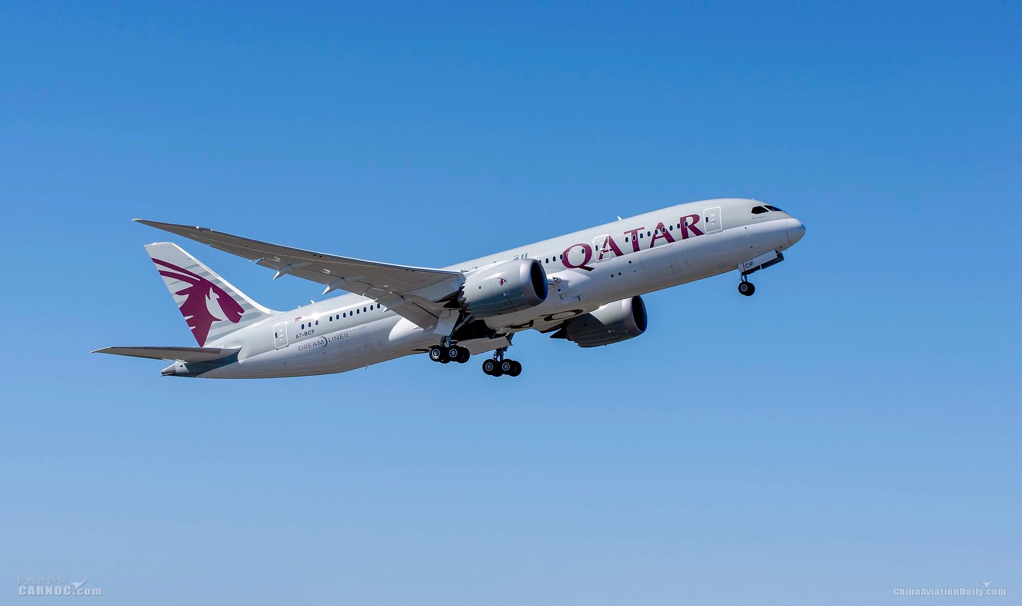 卡塔尔航空加快全球复航速度 协助建设空中丝绸之路