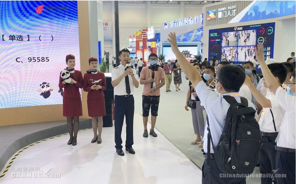 国航展台设置了丰富的互动活动