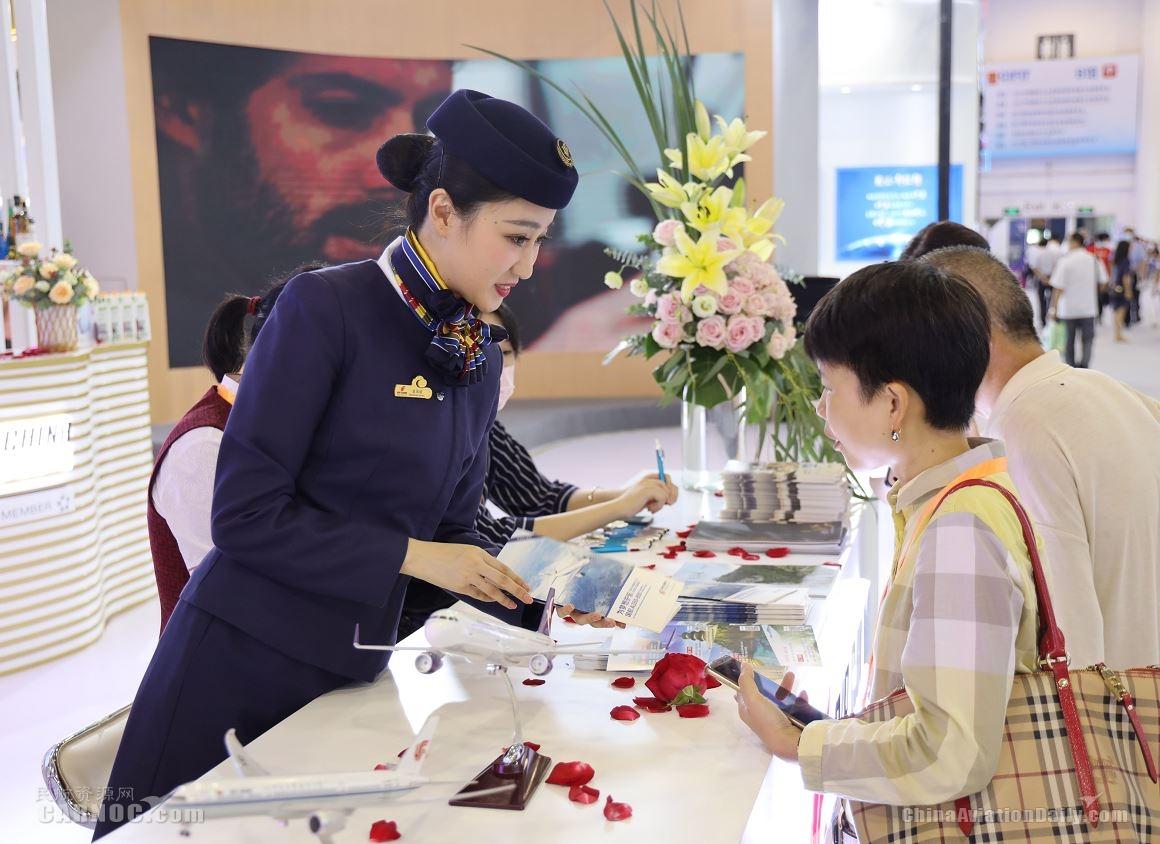 介绍国航服务产品