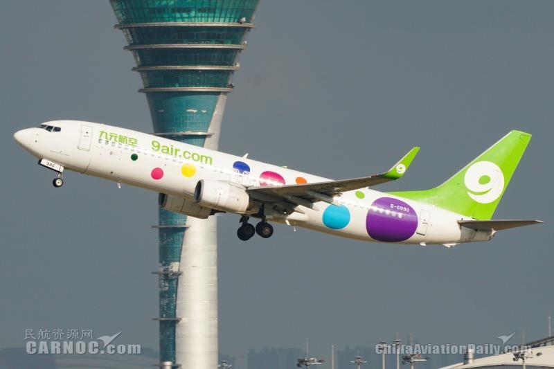 航空公司客座率恢复至九成!积极革新产品结构、营销模式