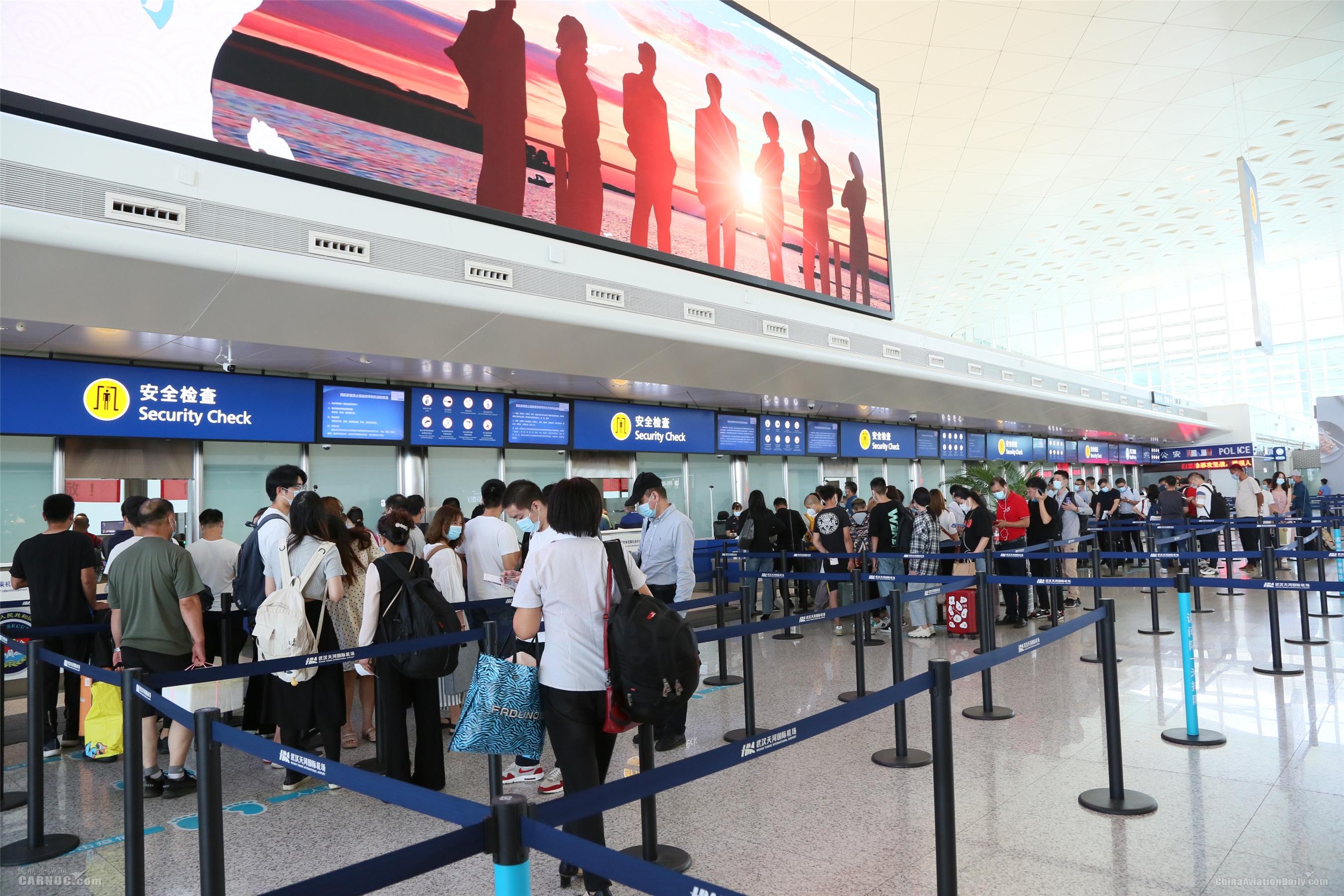 武汉机场国内客运日航班量突破500架次 恢复到去年同期水平