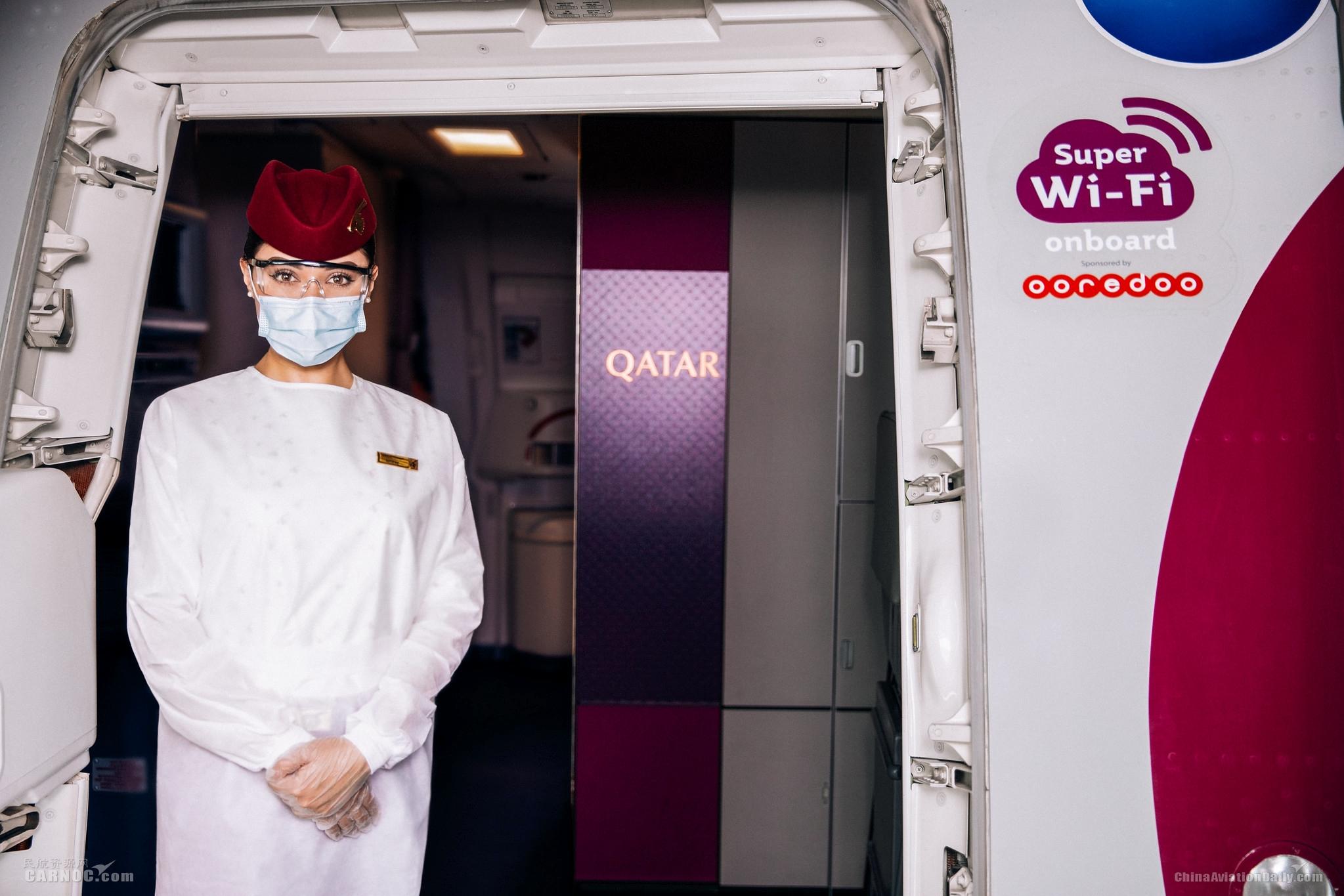 卡塔尔航空迎来第100架装有空中WiFi的飞机