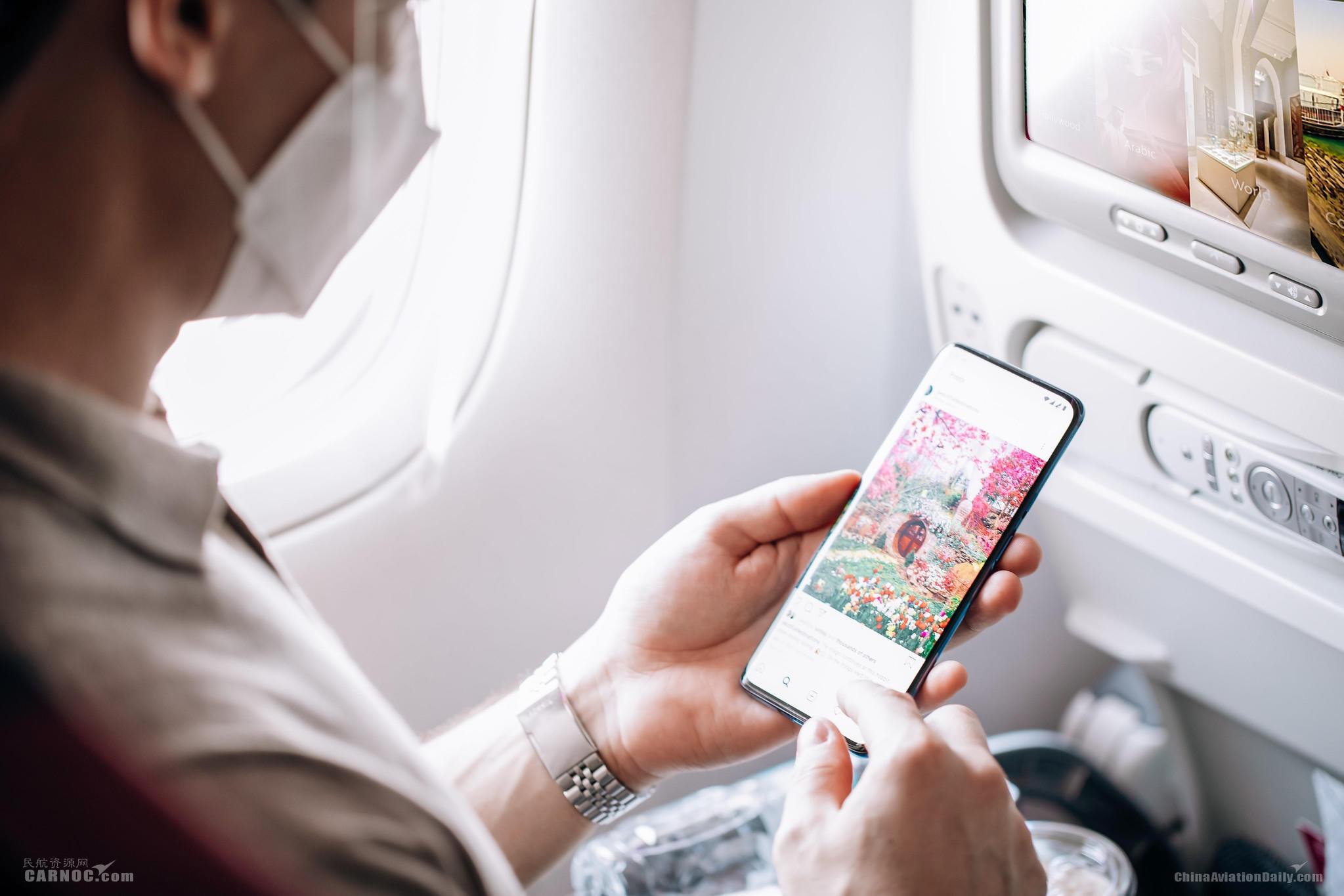 卡塔尔航空超级WiFi             卡航供图