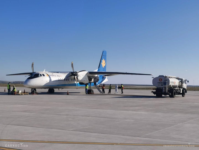 9月11日富蕴机场恢复直飞喀纳斯航线