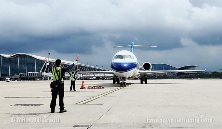 9月12日起 南航ARJ21飞机执行上海浦东—揭阳航线