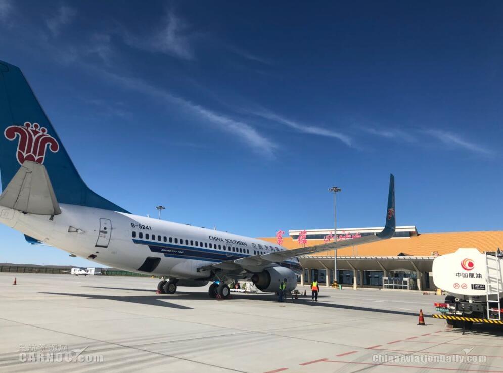 富蕴机场恢复乌鲁木齐至富蕴往返航线