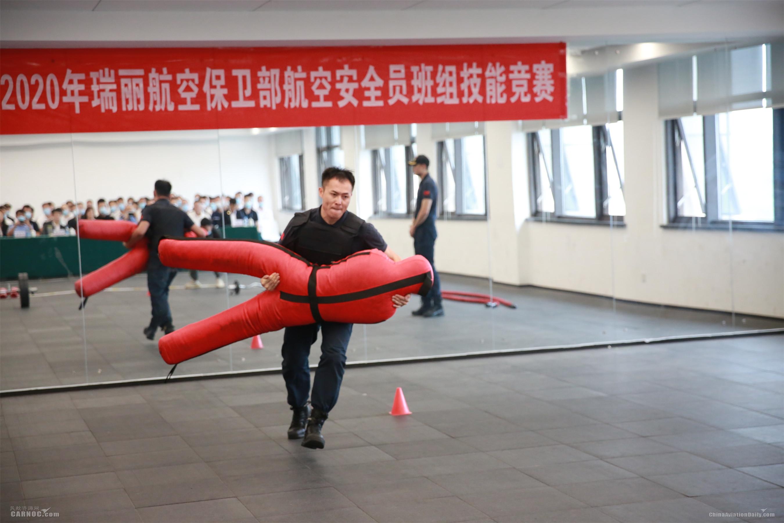 瑞丽航空举行安全员班组技能竞赛