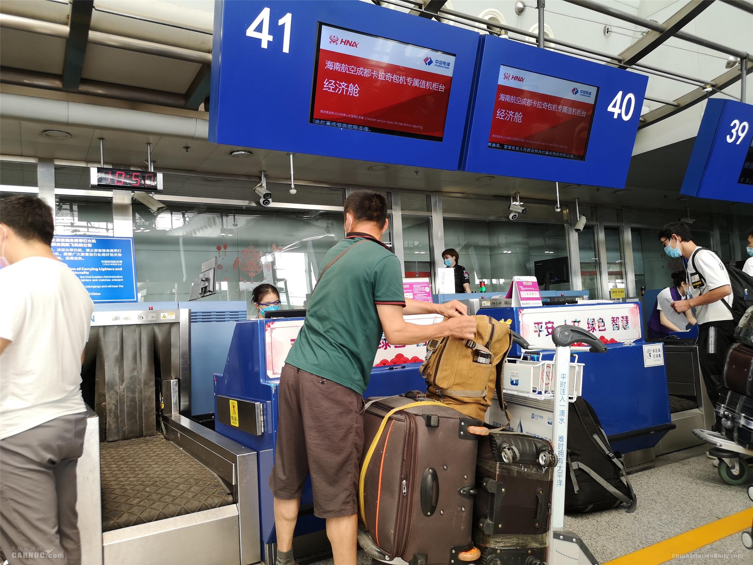 海航打造包机航班地面专业团队 高效保障助力社会各界复工复产
