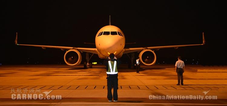 东航浙江分公司迎首架空客A320NEO 机队规模达26架